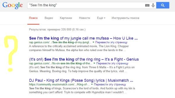 Поисковик песен