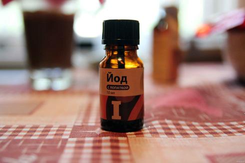 Даже малые дозы употребления йода в чистом виде могут привести к серьезному отравлению