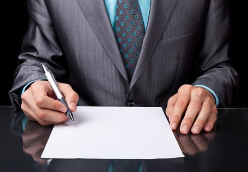Как написать резюме?
