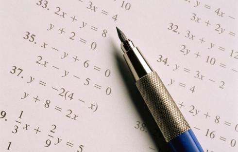 Задание на экзамен