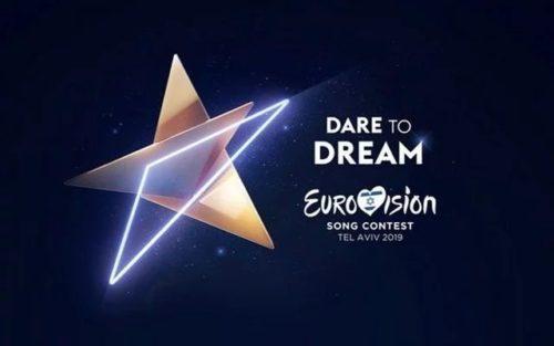 Где смотреть второй полуфинал Евровидения 2019?